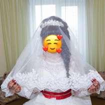 Свадебное платье, в Марксе