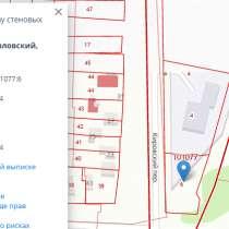 Земельный участок промназначения 12 сот пос Орловский, в Орловском
