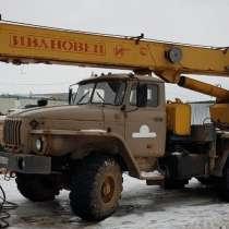 Продам автокран Ивановец Урал, 2006 г/в, в Нижнем Новгороде