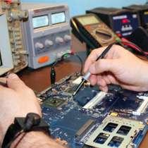 Диагностика и ремонт компьютеров и ноутбуков в Донецке!, в г.Донецк
