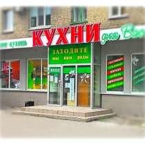 Мебель в Луганске, в г.Луганск