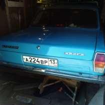 Продажа Газ 2410, в Саранске