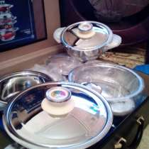 Набор посуды Цептер, в Тюмени