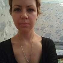 Певица, в Екатеринбурге