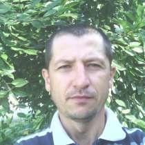Сергей, 36 лет, хочет пообщаться, в г.Щецин
