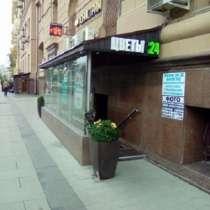 Магазин цветов и подарков окупаемость 6 мес, в Москве