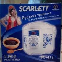 Мультиварка SCARLETT SC-411, в Новосибирске