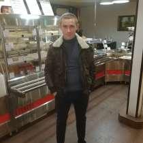 Александр, 35 лет, хочет пообщаться, в Екатеринбурге