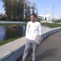 Юрий, 37 лет, хочет пообщаться, в Нальчике
