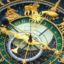 Астрологический прогноз, в Москве