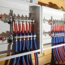 Продам систему отопления. Новая на гарантии, в Наро-Фоминске