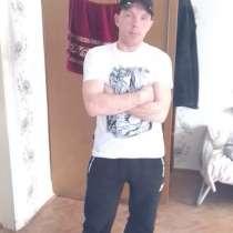 Алексей, 41 год, хочет пообщаться, в Балашихе