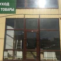 Магазин рынок Классик, в Ростове-на-Дону