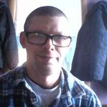 Вадим, 33 года, хочет познакомиться, в Уфе