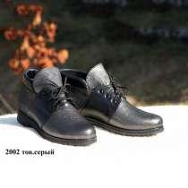 Женская обувь от производителя. Обувь фирмы Jota, в г.Днепропетровск