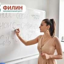 """Продаётся бизнес - сеть образовательных центров """"Филин"""", в Волгограде"""
