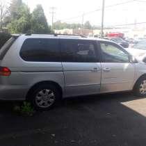 Продам Honda Odyssey, в г.Филадельфия