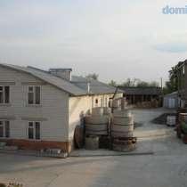 Производственная база в г. Смела Черкасской области, в г.Киев