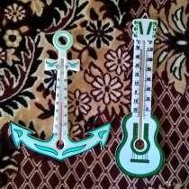 Термометры настенные. СССР, в Новосибирске