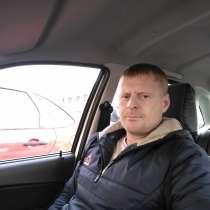 Сергей, 34 года, хочет познакомиться, в Набережных Челнах