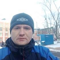 Дмитрий, 37 лет, хочет пообщаться, в г.Гомель