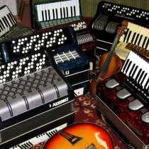 Ремонт, настройка баяна, аккордеона, гармошки, в Новокузнецке