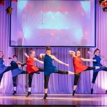 Детские танцы в Каменске-Уральском, в Каменске-Уральском