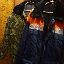 Куртки зимние, в Брянске