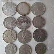 Монеты и банкноты, в г.Брест