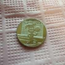 Монеты 25 руб. Барбоскин 2020 года, в Ростове-на-Дону