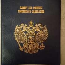 Продам монеты СССР, в Детчино