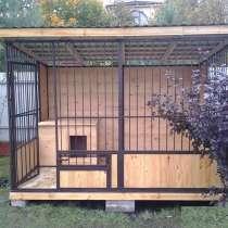 Вольер для собаки, в Екатеринбурге