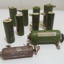 Комплект мощных резисторов, из СССР, в Москве