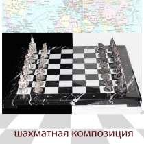 Продам эксклюзивные серебряные шахматы Путин & Обама, в Москве