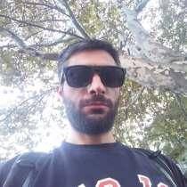 Карен, 31 год, хочет пообщаться – Карен, 31, хочет пообщаться, в г.Тбилиси