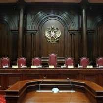 Юрист по взысканию долга в Ростове-на-Дону, в Ростове-на-Дону