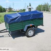 Новый легковой прицеп с завода, в г.Бердянск