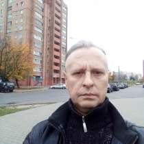 Геннадий, 49 лет, хочет познакомиться – Познакомлюсь с девушкой от29до38лет для серьезных отношений, в г.Минск