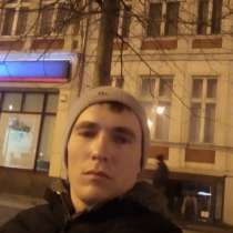 Аликсей, 50 лет, хочет пообщаться, в г.Слупск