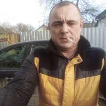 Дима, 41 год, хочет пообщаться, в Фролово