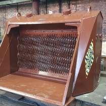 Ковш просеивающий от завода ковшей, в Владивостоке