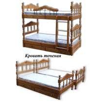 Мебель из дерева, ЛДСП. Во все комнаты под любой рост и вес, в Ярославле
