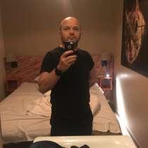 Иван, 38 лет, хочет пообщаться, в г.Прага