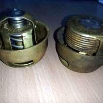 Термостаты советских двигателей, в г.Полтава