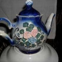 Чайник заварочный, в Самаре