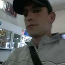 Вплера, 34 года, хочет пообщаться, в Калининграде
