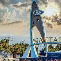 Сопровождаю в Нафталан, в Иркутске