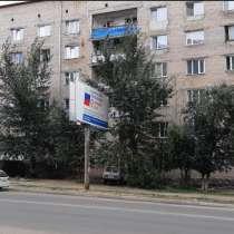 Продам комнату г. Чита, ул. Шилова, 42, в Чите