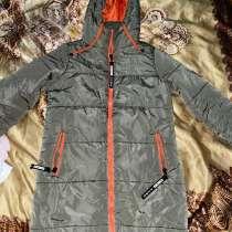 Зимняя Куртка, в Волгограде