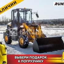 Фронтальный погрузчик RUNMAX 770E (ZL18), в Новосибирске